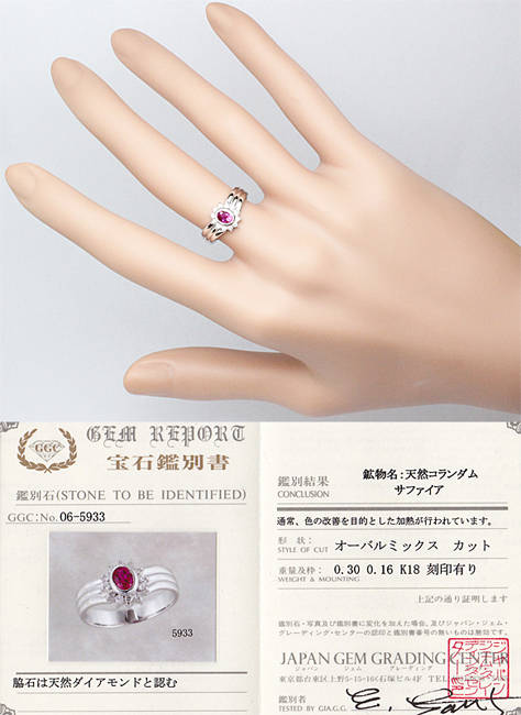 上品 綺麗★ピンクサファイア 0.3ct ダイヤ 0.16 K18WG リング 指輪 ルビー V字 9号♪鑑別付_画像3