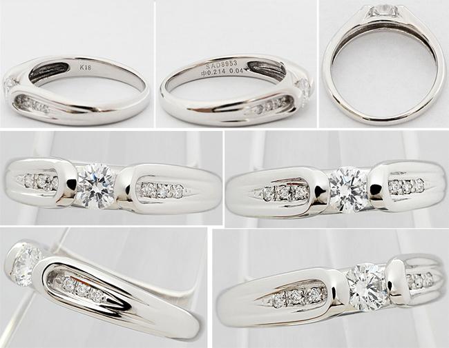 綺麗 上質☆ダイヤ 0.214ct 0.04ct K18WG リング 指輪 婚約 0.2ct 一粒 8.5号♪鑑別書付_画像2