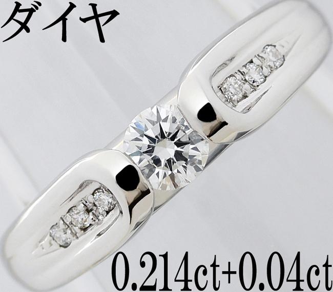 綺麗 上質☆ダイヤ 0.214ct 0.04ct K18WG リング 指輪 婚約 0.2ct 一粒 8.5号♪鑑別書付_画像1