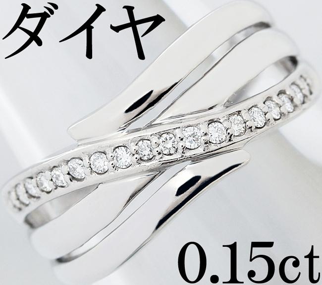 上品 幅広☆ダイヤ 0.15ct K18WG リング 指輪 エレガント 13号♪鑑別書付_画像1