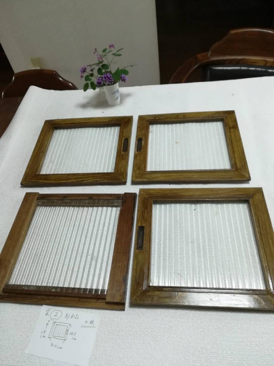 アンティーク 棚 引戸 縦縞ガラス 4枚_画像1