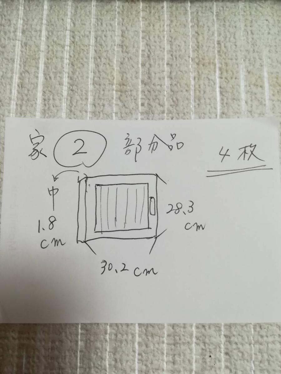 アンティーク 棚 引戸 縦縞ガラス 4枚_画像8