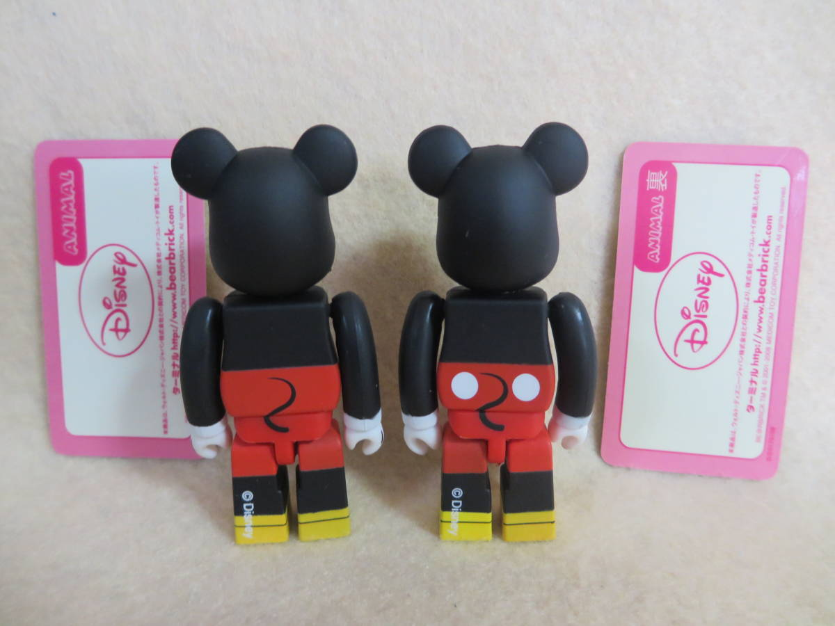 ●ベアブリック★ミッキーマウス 表裏2体セット★シリーズ17 アニマル シークレット●開封済 カード付き クラシック_画像2
