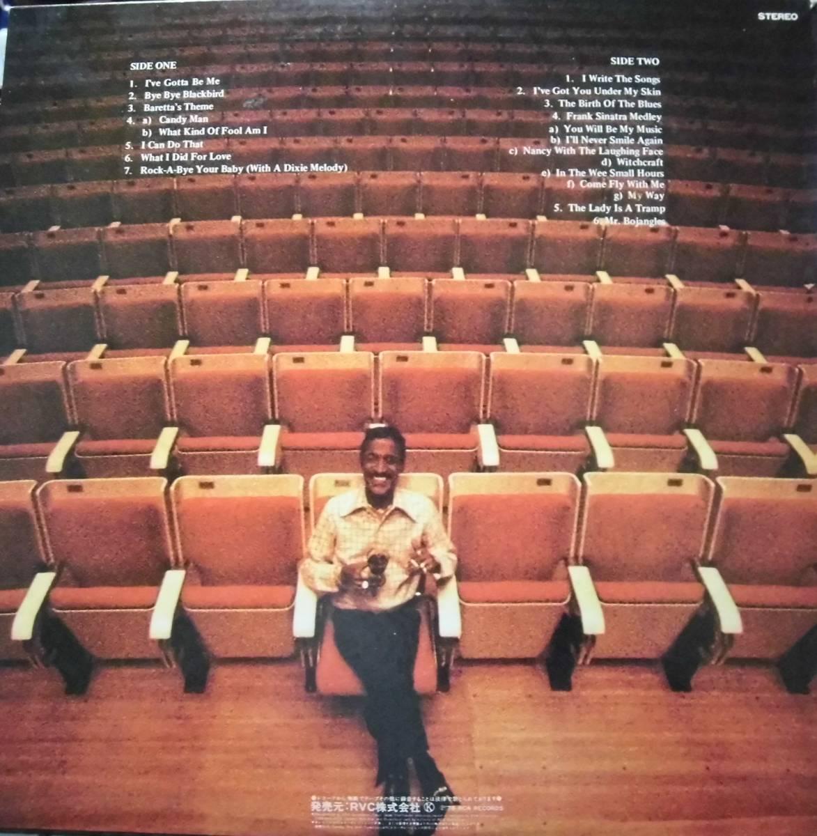 即決初回日本美盤LP/ Sammy Davis Jr. / In Person Australia '77 Live / サミー・デイヴィス・Jr _画像2