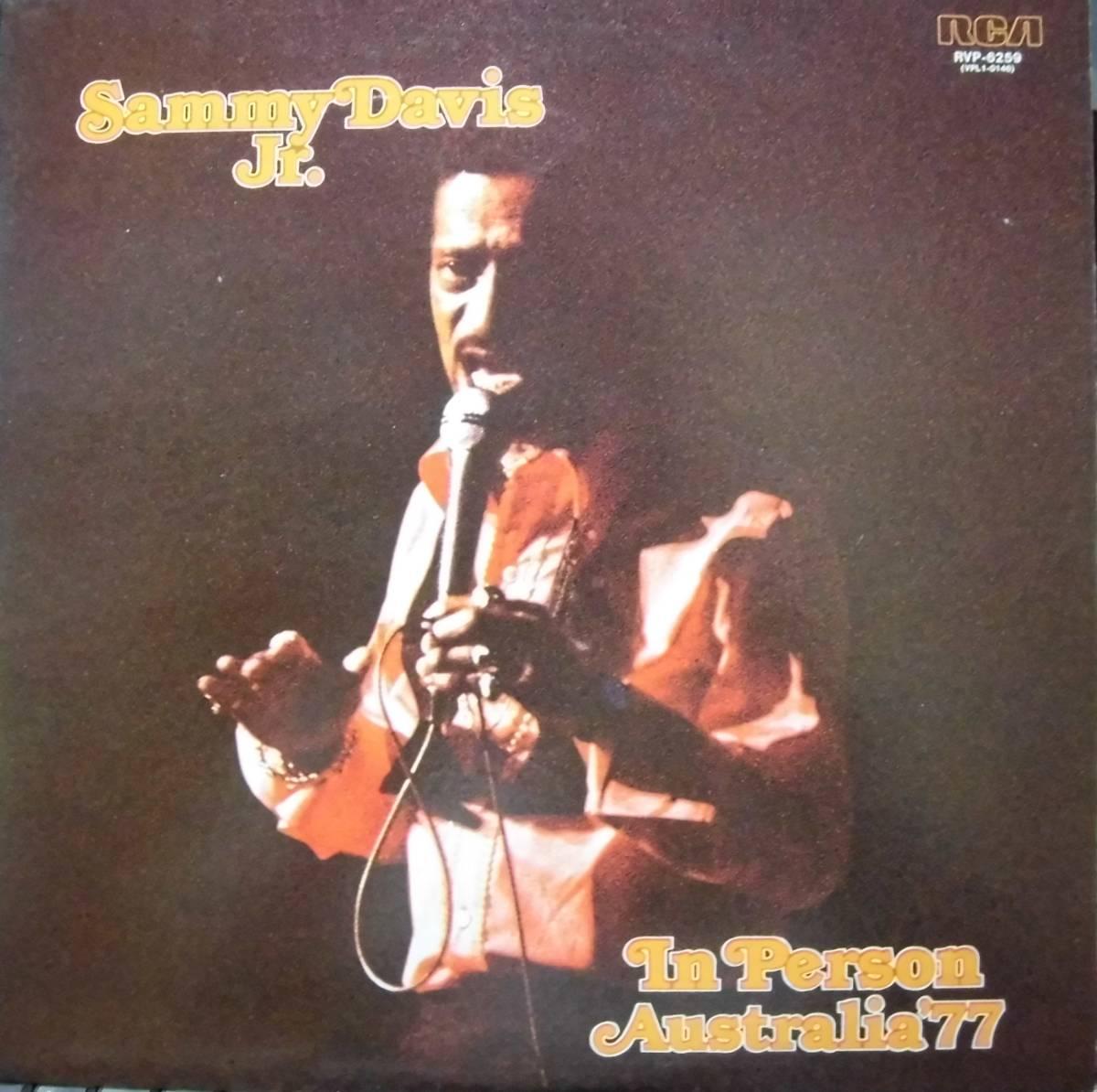 即決初回日本美盤LP/ Sammy Davis Jr. / In Person Australia '77 Live / サミー・デイヴィス・Jr _画像1