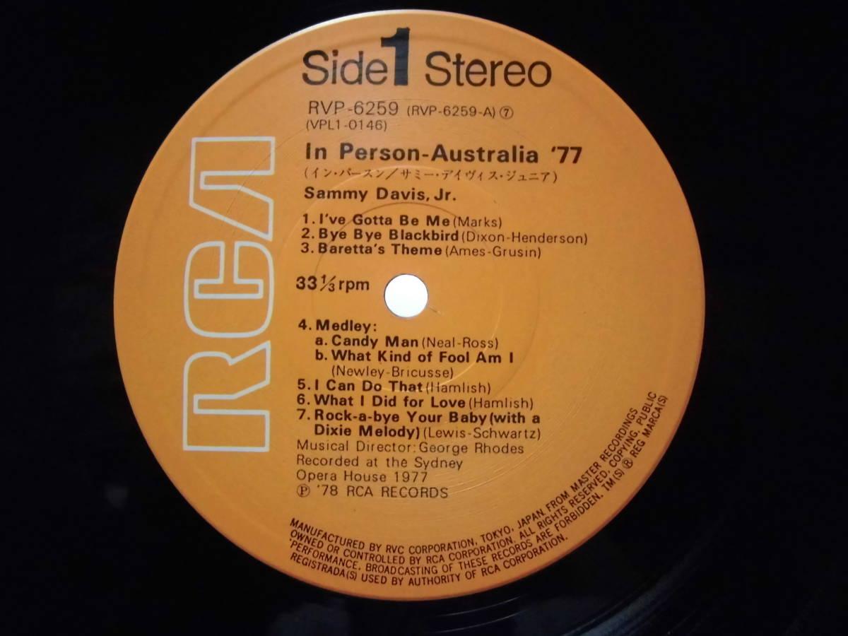 即決初回日本美盤LP/ Sammy Davis Jr. / In Person Australia '77 Live / サミー・デイヴィス・Jr _画像5