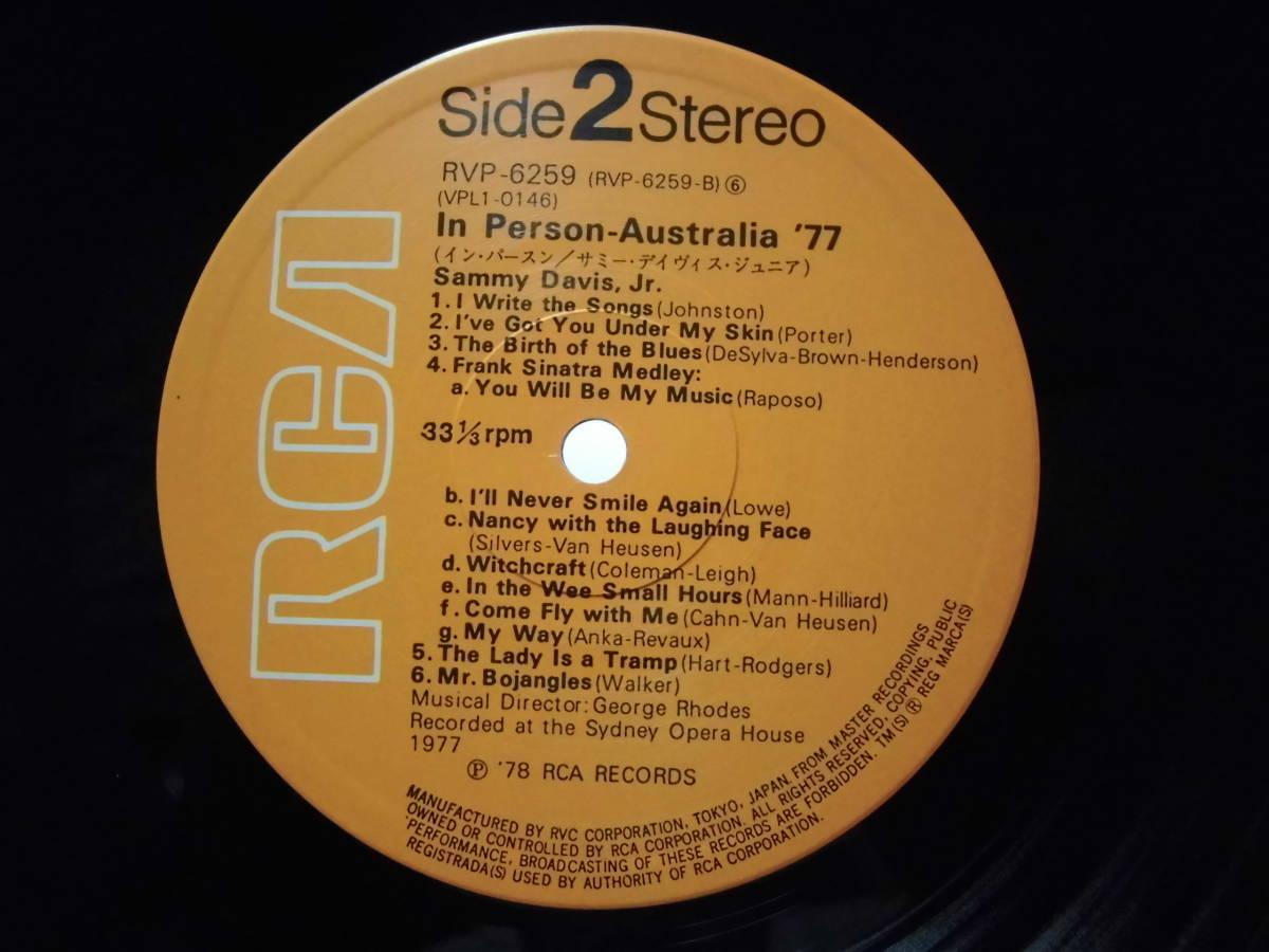 即決初回日本美盤LP/ Sammy Davis Jr. / In Person Australia '77 Live / サミー・デイヴィス・Jr _画像6