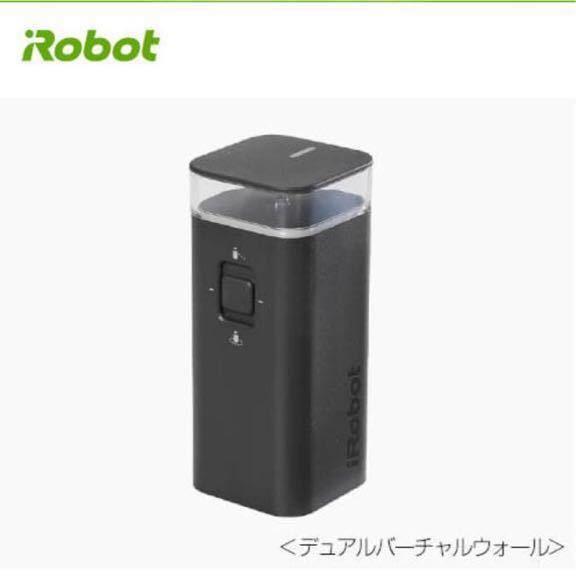 アイロボット / iRobot ルンバ876 R876060 【掃除機】付属品 バーチャルウォール2個、交換用フィルター2個_画像9