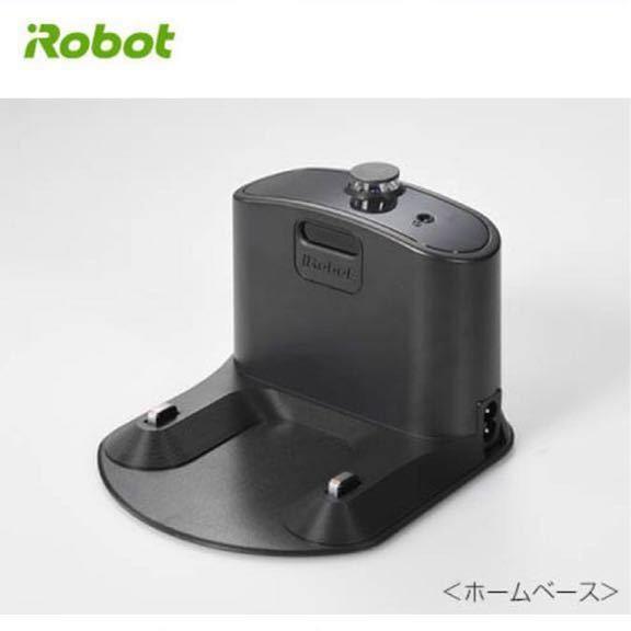 アイロボット / iRobot ルンバ876 R876060 【掃除機】付属品 バーチャルウォール2個、交換用フィルター2個_画像8
