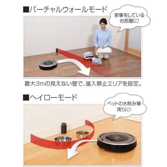 アイロボット / iRobot ルンバ876 R876060 【掃除機】付属品 バーチャルウォール2個、交換用フィルター2個_画像6