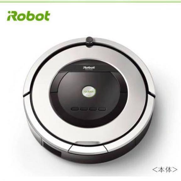 アイロボット / iRobot ルンバ876 R876060 【掃除機】付属品 バーチャルウォール2個、交換用フィルター2個_画像7