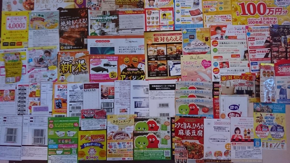 【t懸賞】クローズド100種類☆_画像2