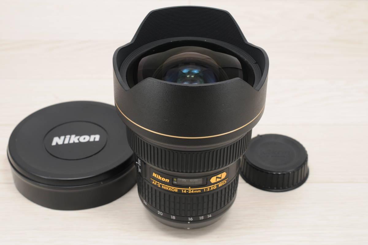Nikon ニコン AF-S 14-24mm F2.8 G ED