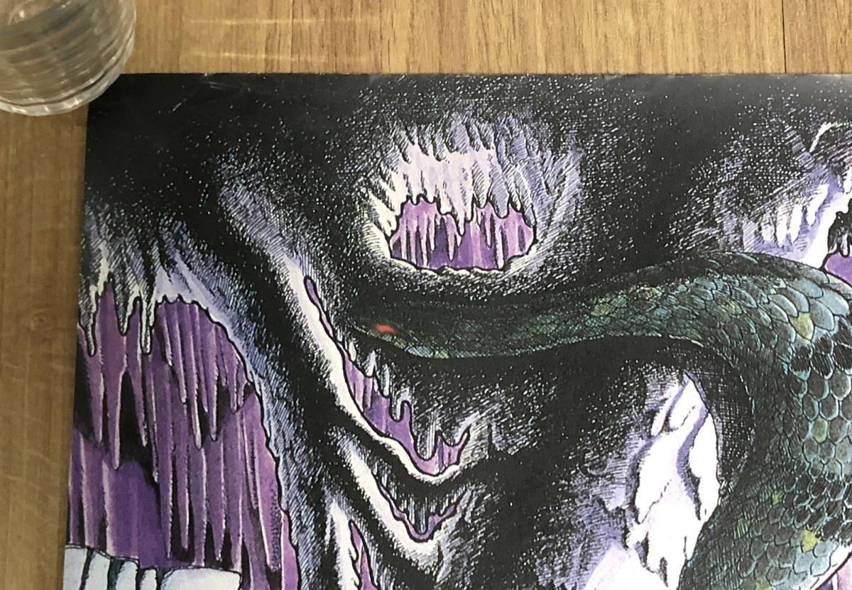 【未貼り】ナムコ ドラゴンバスター DRAGONBUSTER ポスター_画像6