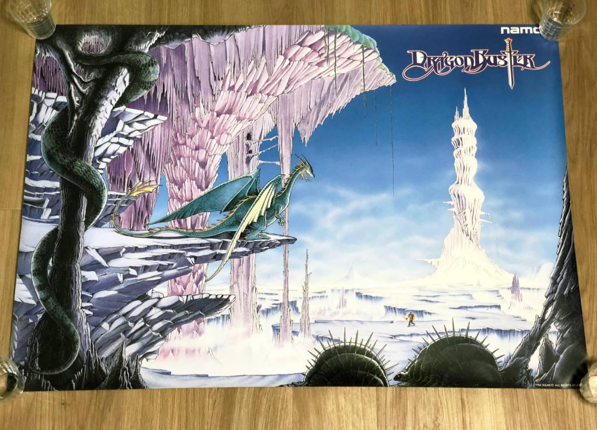 【未貼り】ナムコ ドラゴンバスター DRAGONBUSTER ポスター
