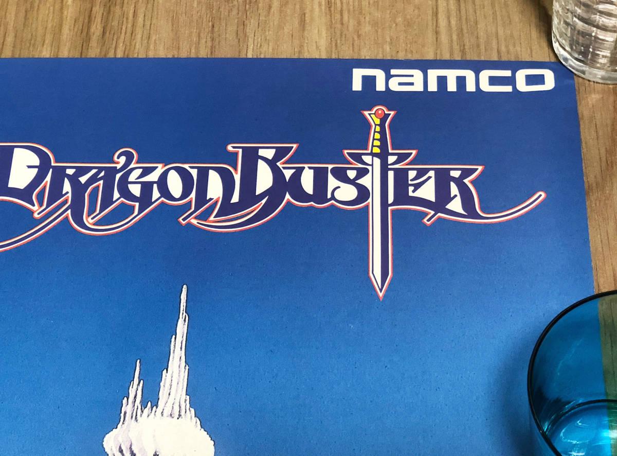 【未貼り】ナムコ ドラゴンバスター DRAGONBUSTER ポスター_画像5