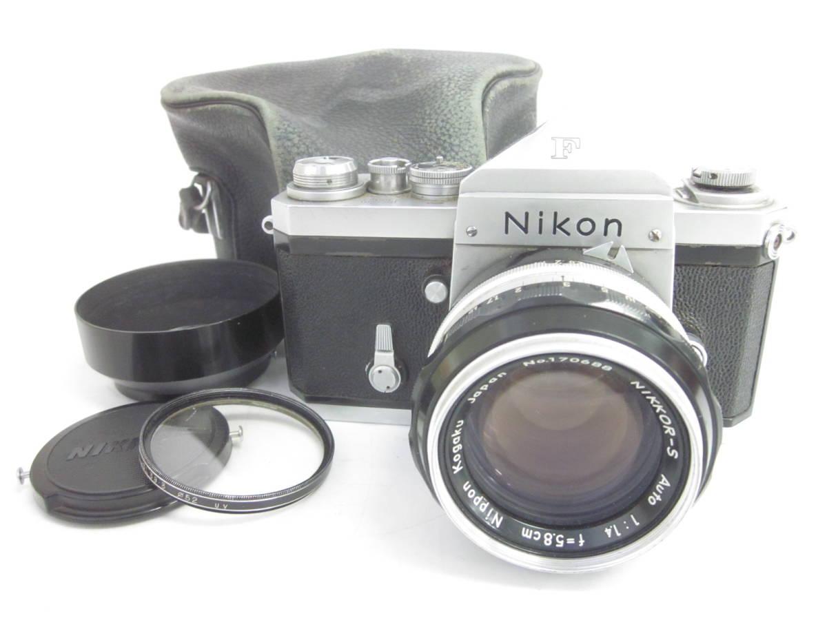 08 78-81817-10 Nikon ニコン F アイレベル 一眼レフ カメラ 1:1.4 f=5.8cm 埼78