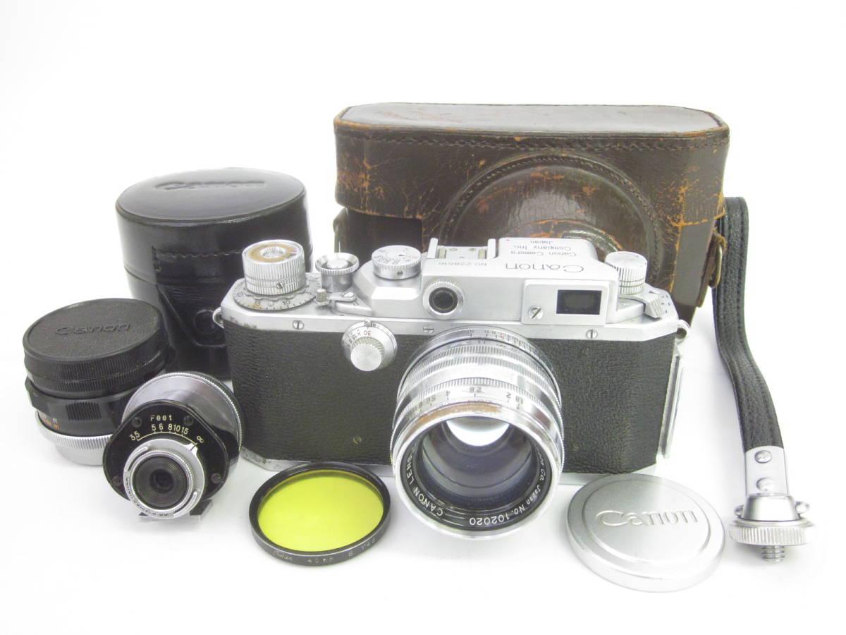 08 78-88964-24 Canon キャノン 4sb フィルムカメラ 50mm f:1.8 付属品あり 埼78