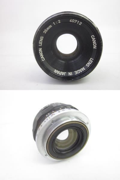 08 78-88964-24 Canon キャノン 4sb フィルムカメラ 50mm f:1.8 付属品あり 埼78_画像8