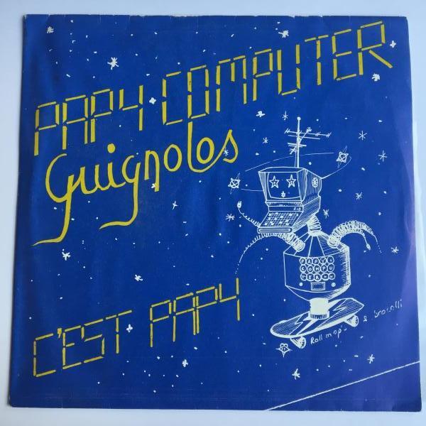 ☆Guignols/Papy Computer◇仏SYNTH WAVE!_画像1