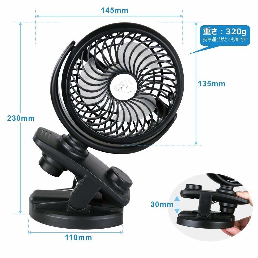 新品●USB扇風機 Focondot 卓上扇風機【2018年最新改良版】自動首振り 小型クリップ式扇風機 静音360°角度調整 無段階風量調節 Y3324_画像8
