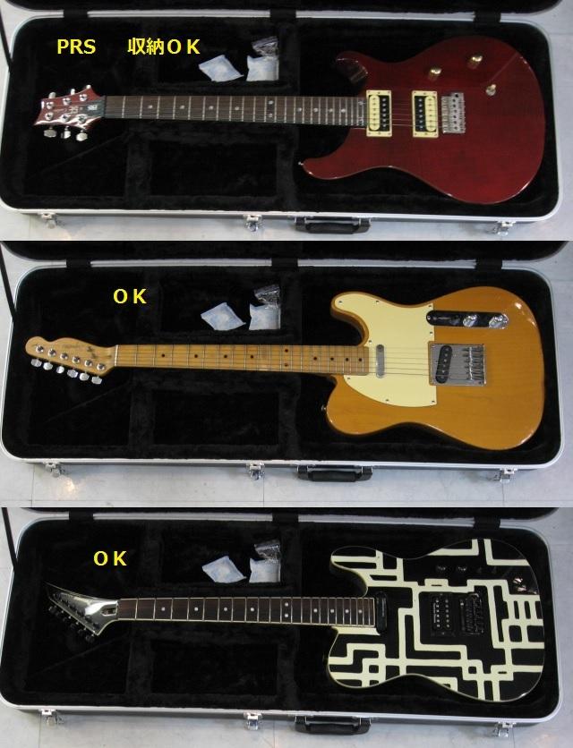 管理GHC-15 ◆即決◆ エレキギター用ハードケース 角型 メーカー不明 ストラト・テレキャスター PRS 収納OK