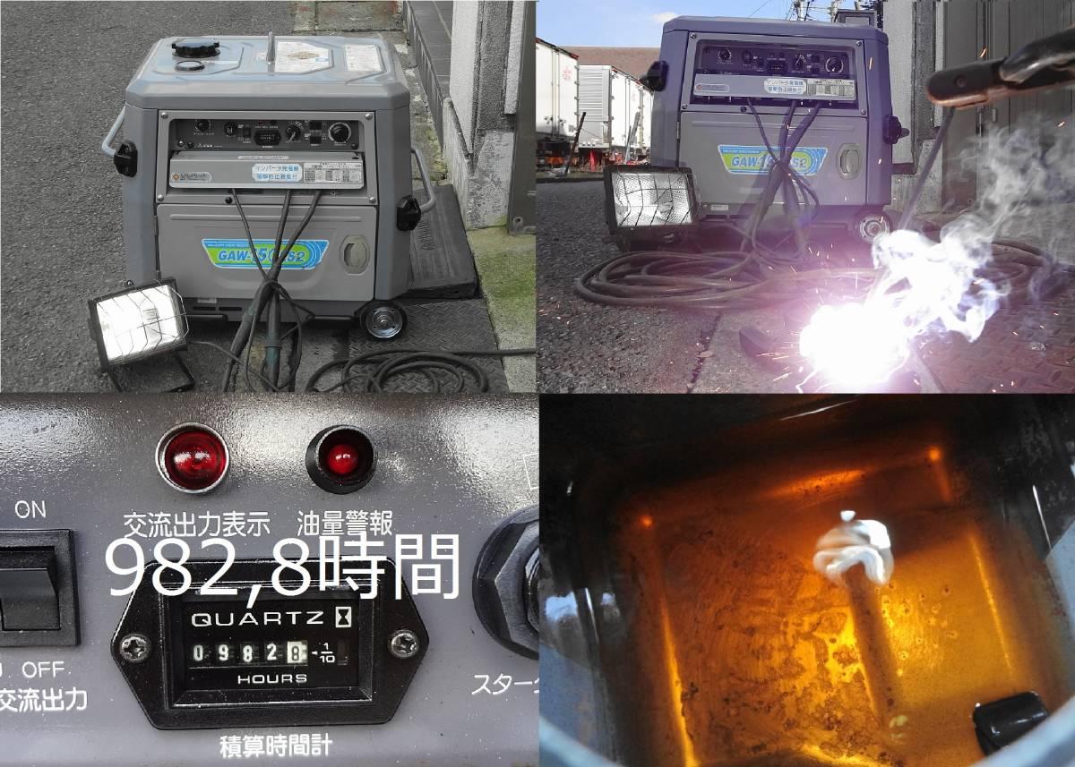 ☆★DENYO 防音型 インバーター発電機&溶接機GAW-150ES2★☆_画像3