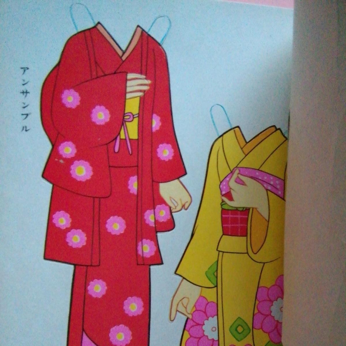 キャンディキャンディ 着せ替え いがらしゆみこ_画像5