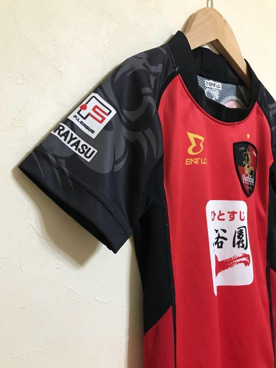 BARDAL URAYASU Futbol Sala ENT...