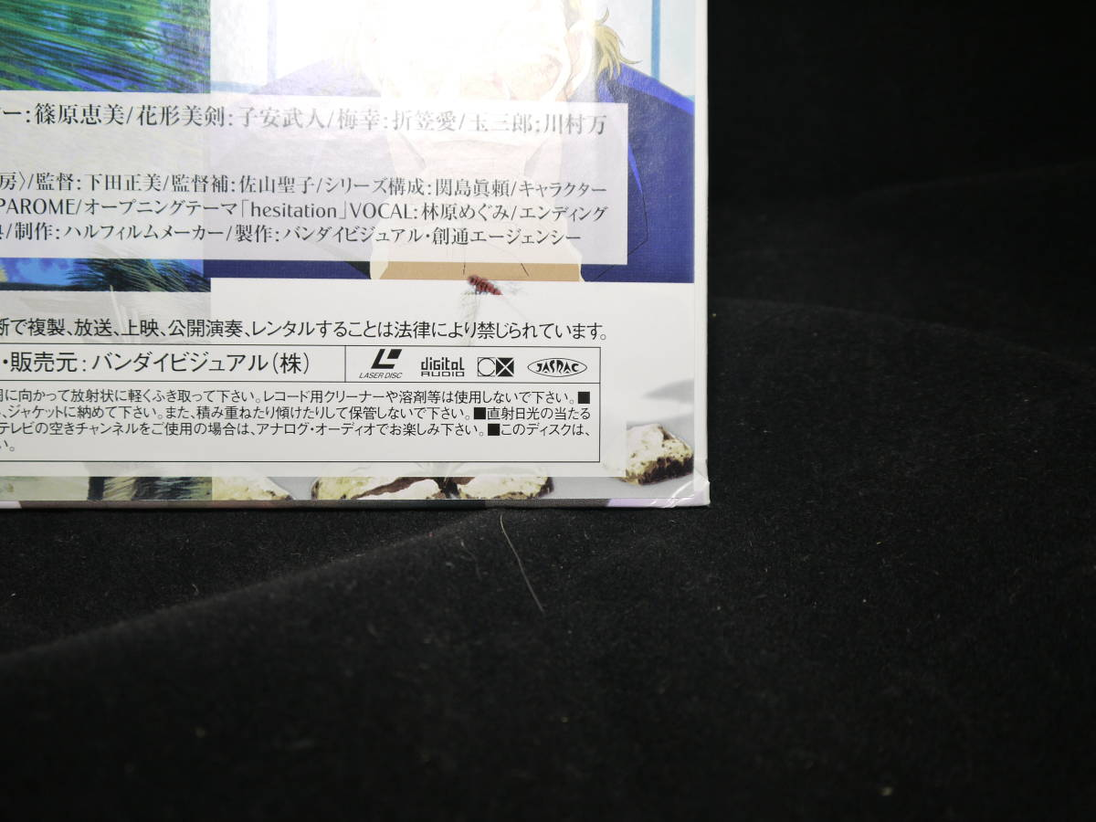 またまたセイバーマリオネットJ ACT5 BANDAI バンダイ SM あかほりさとる アニメ LASER DISC LD レーザーディスク_画像4