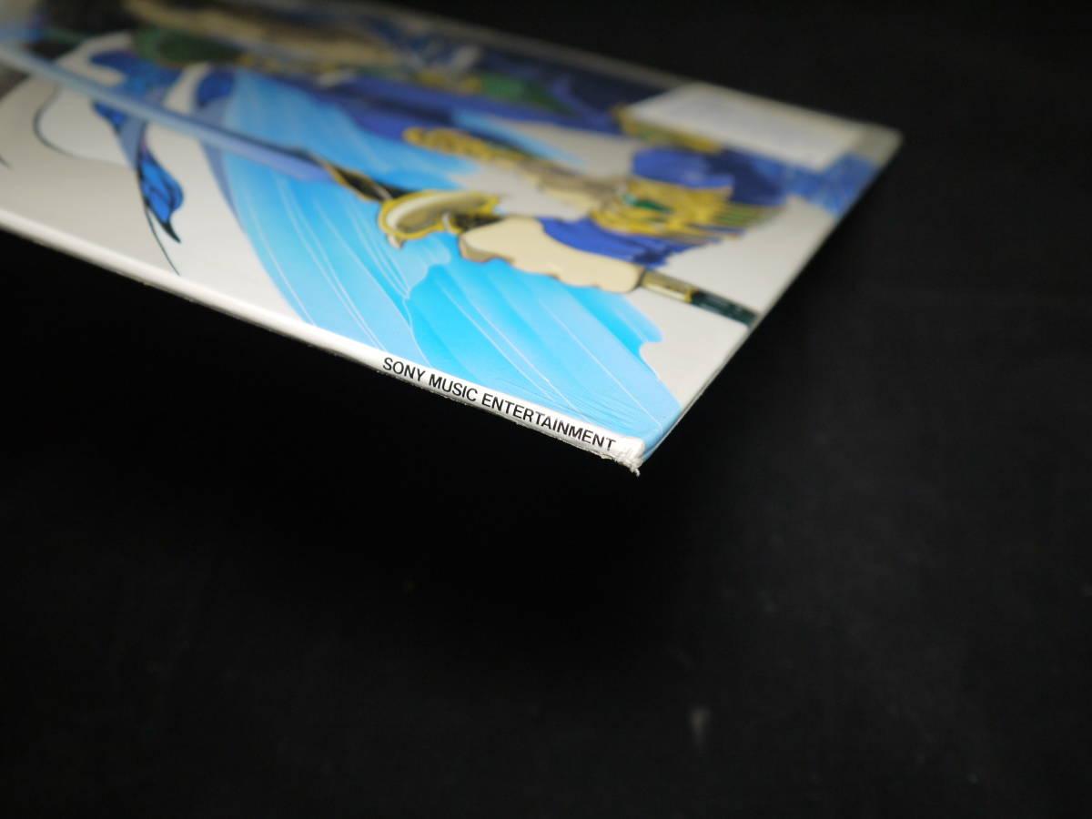 アルスラーン戦記Ⅲ 田中芳樹 角川文庫版 Sony Music Entertainment ARSLANⅢ アニメ LASER DISC LD レーザーディスク_画像3