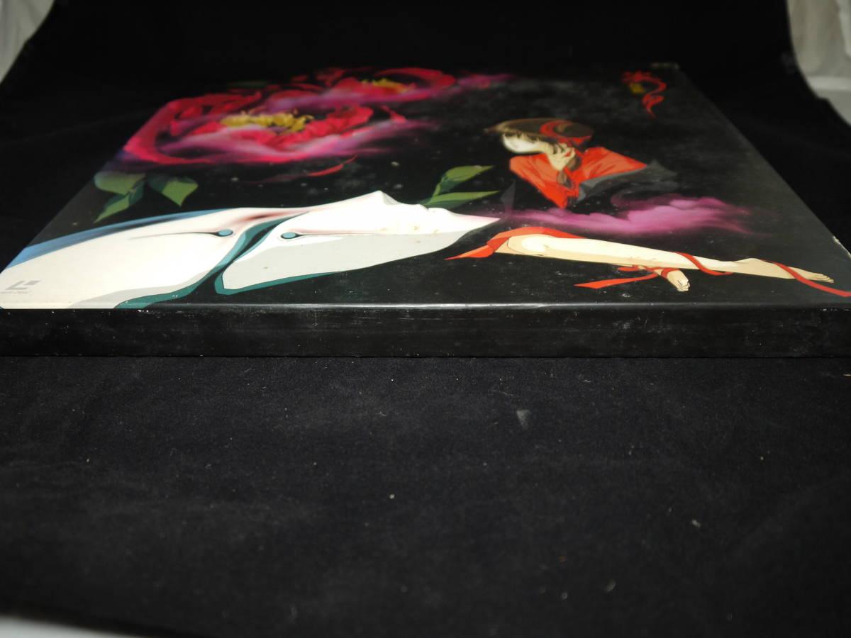 吸血姫美夕 LDBOX 特典CDヴァンパイア美夕 ホラー ファンタジー アニメ LASER DISC LD レーザーディスク_画像2