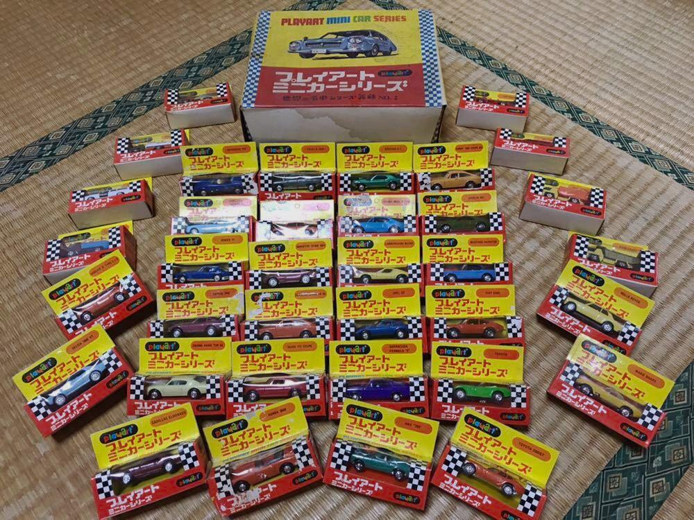 プレイアート ミニカーシリーズ 世界の名車シリーズ 36種 No.2