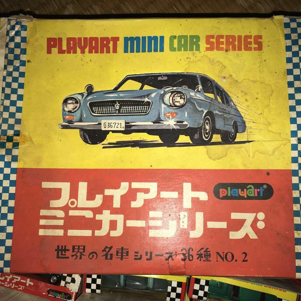 プレイアート ミニカーシリーズ 世界の名車シリーズ 36種 No.2_画像3