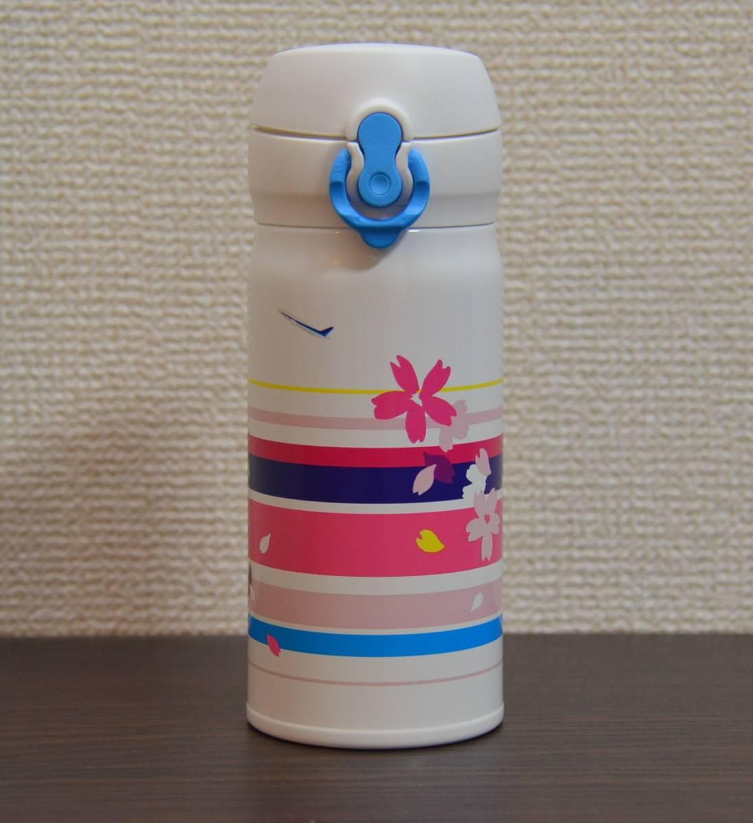 ★新品★スターバックス ANAオリジナル ステンレスボトル タンブラー さくら2016_画像1