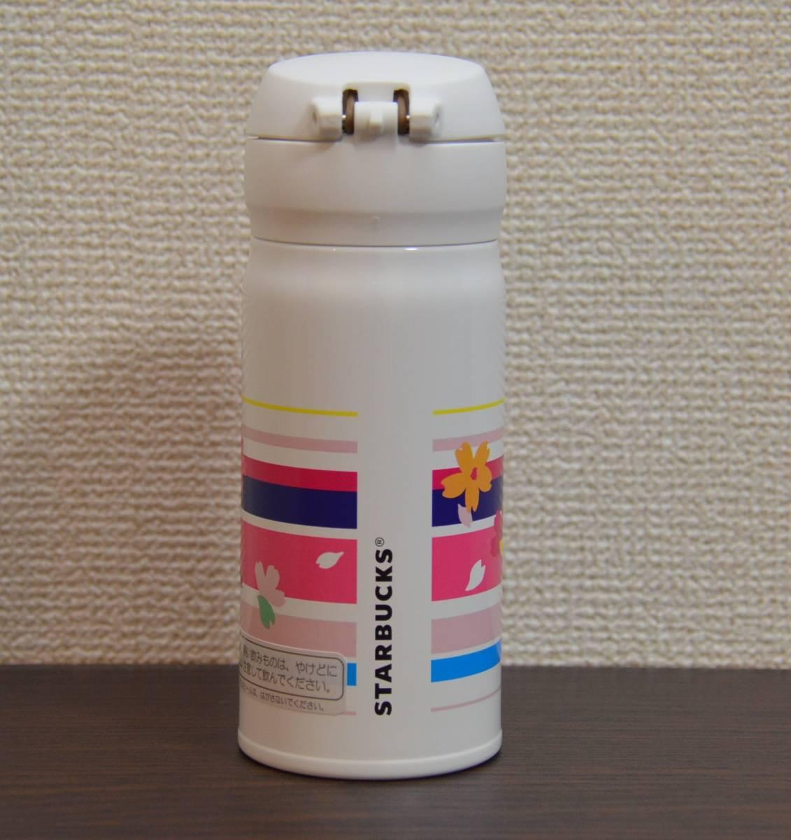 ★新品★スターバックス ANAオリジナル ステンレスボトル タンブラー さくら2016_画像2