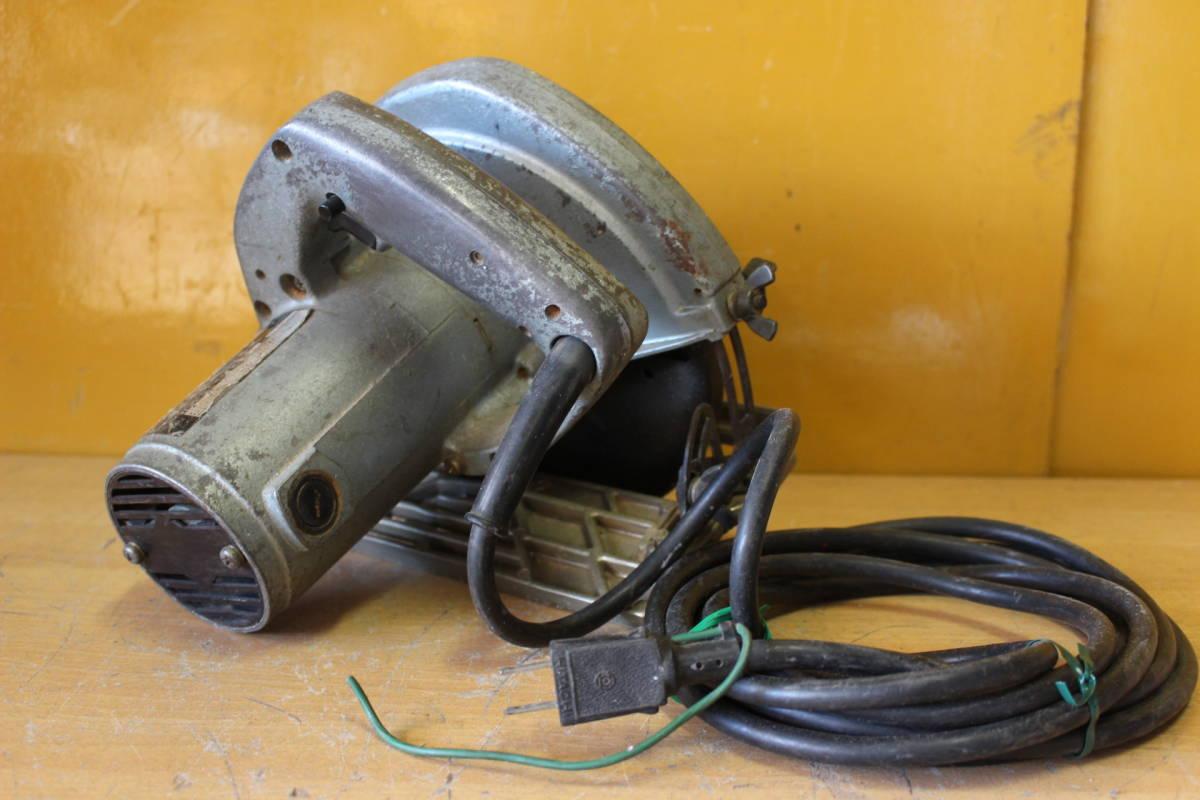 新★ ま-258 造作丸のこ ブレーキ付 C7B1 通電OK 1986年 カーボンブラシ交換要 185mm 寸法:高さ23cm 幅21cm 奥行28cm 重さ5kg_画像5