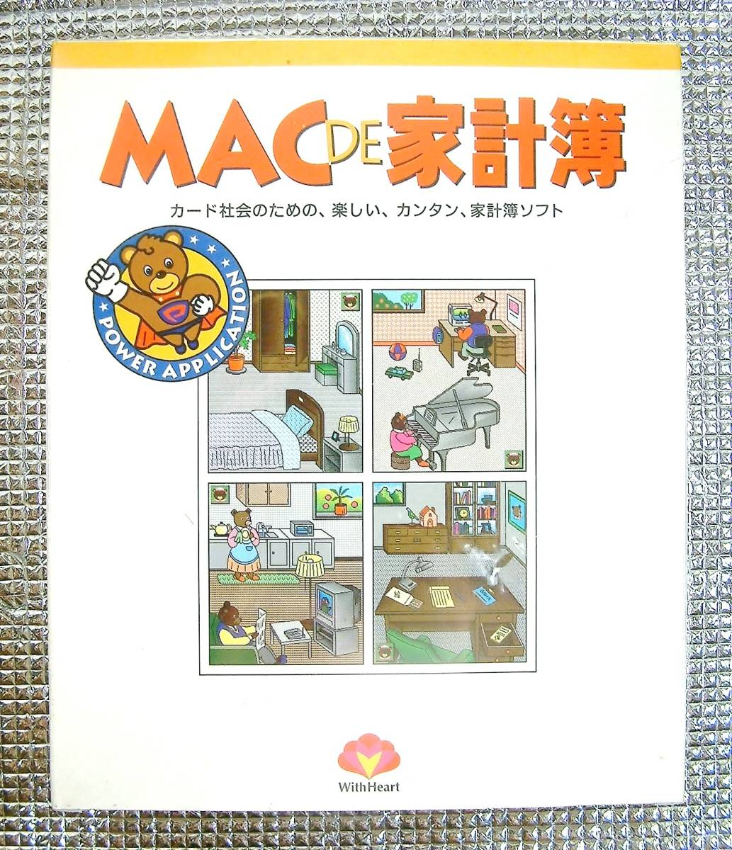 [3547] With Heart Mac de Food Book New article Unopened Macintosh (Macintosh) Household account book software WithHeart (money budget) management