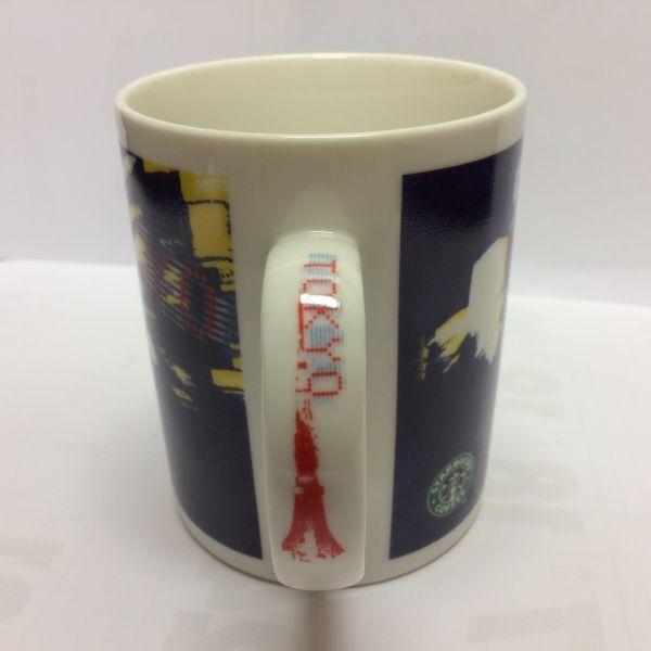 未使用品 スターバックス マグカップ 旧ロゴ ご当地 限定 2003 東京 Tokyo_画像4