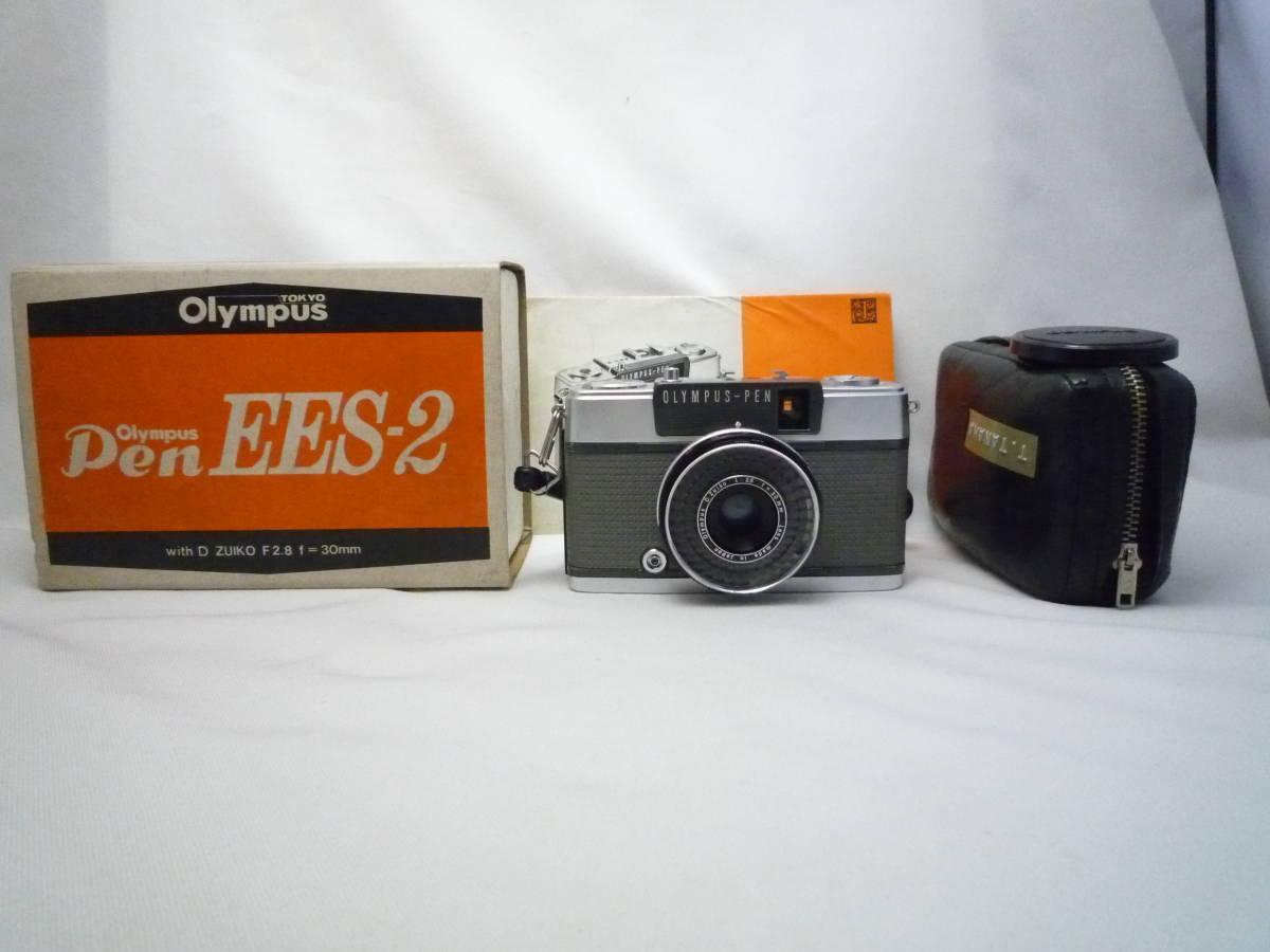 ビンテージ 昔のフィルムカメラ オリンパス Pen EES-2 箱・ケース・説明書あり ジャンク品