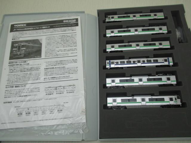 92301&92302◆トミーテック TOMIX JR 733-3000系近郊電車(エアポート) 基本&増結セット 6両フル編成 現状品◆30-10-8-8