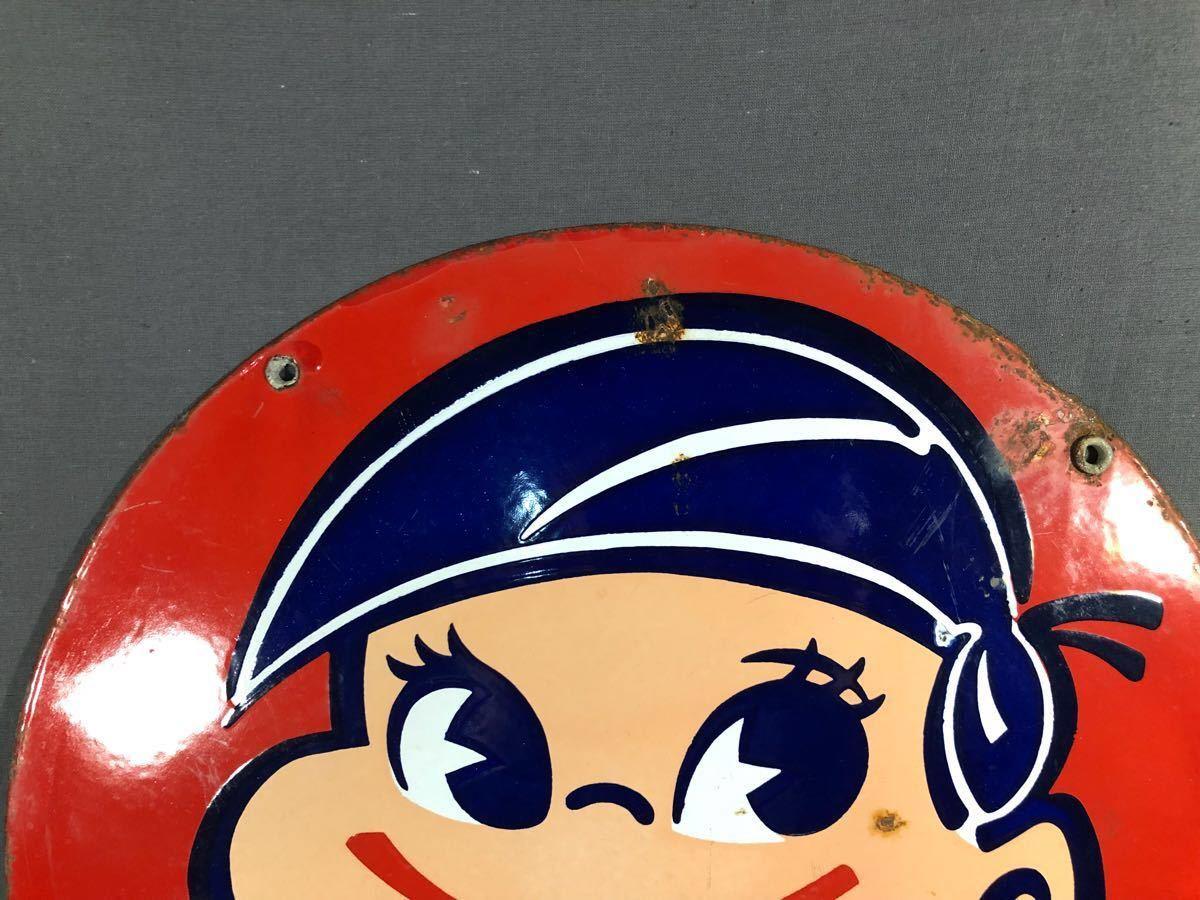 昭和レトロ ホーロー 琺瑯 両面 看板 ペコちゃん ポコちゃん 不二家ミルキー 当時物 ノベルティ 広告 店舗用 珍品 希少品 店頭用 丸看板_画像7