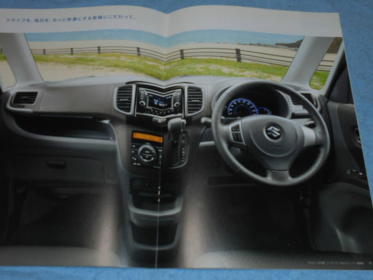 ★2011年●MA15S スズキ ソリオ カタログ●SUZUKI SOLIO 1200●G X S バックモニター付き CDプレーヤー 装着車●K12B 1.2 L 91PS CVT 2/4WD_画像3
