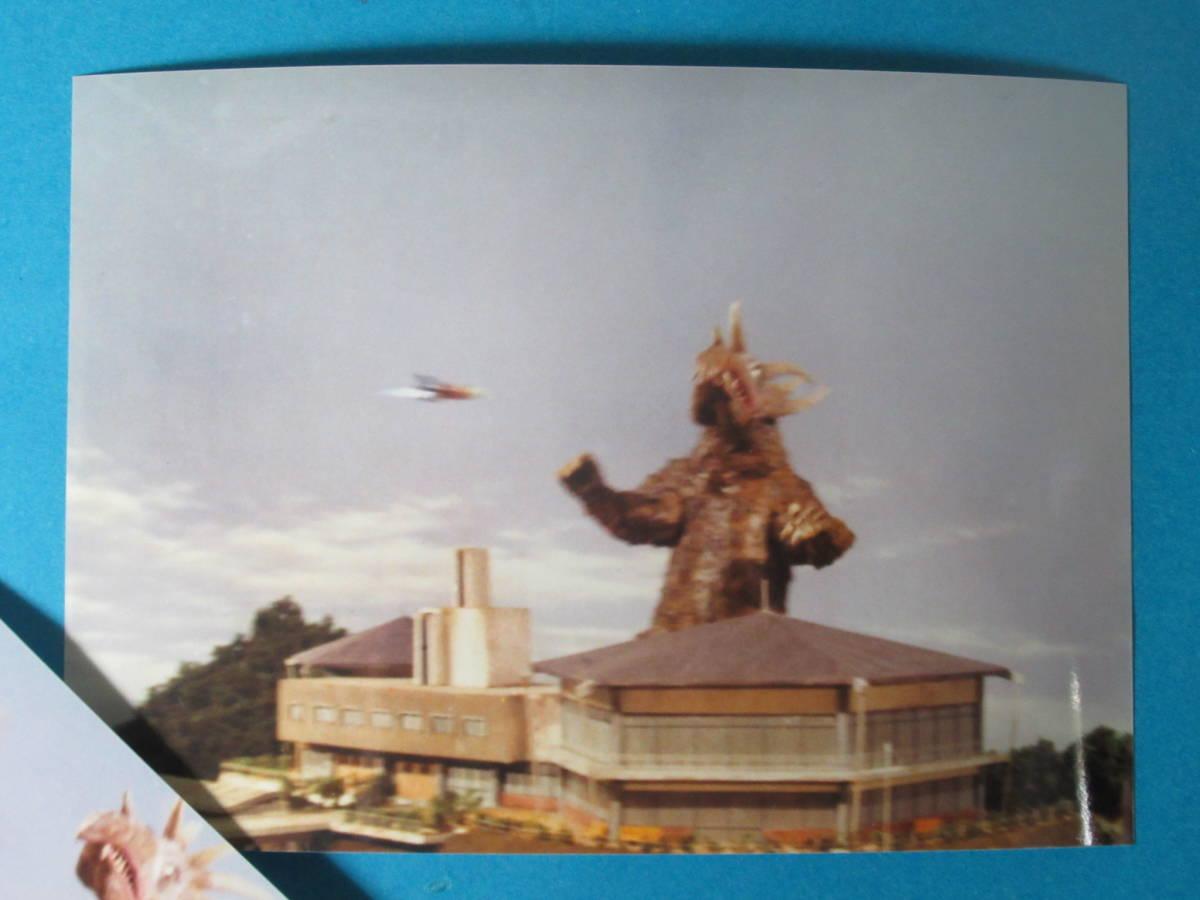 稀少特撮資料★ドロックス/バトラ「マグマ大使」スチール写真セットD_画像4