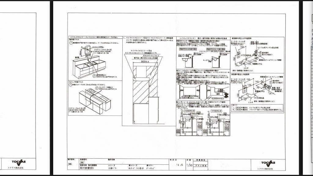 入札前に現品確認可  超高級品システムキッチン 流し台まですべて人工大理石 元値は三百万近いの物です_画像8