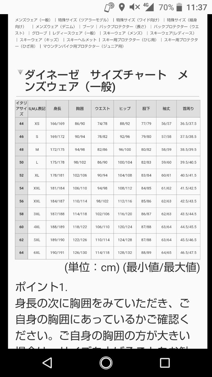 ダイネーゼDAINESE 秋冬ジャケット【XXLサイズ】美品 バイクジャケット ライダース_画像10