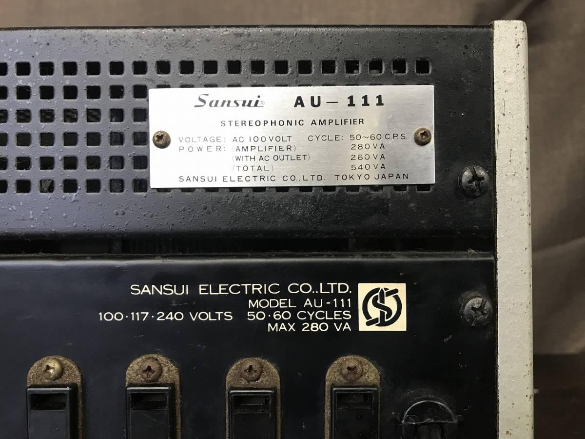 SANSUI AU-111 管球式プリメインアンプ 現状品 ジャンク_画像4
