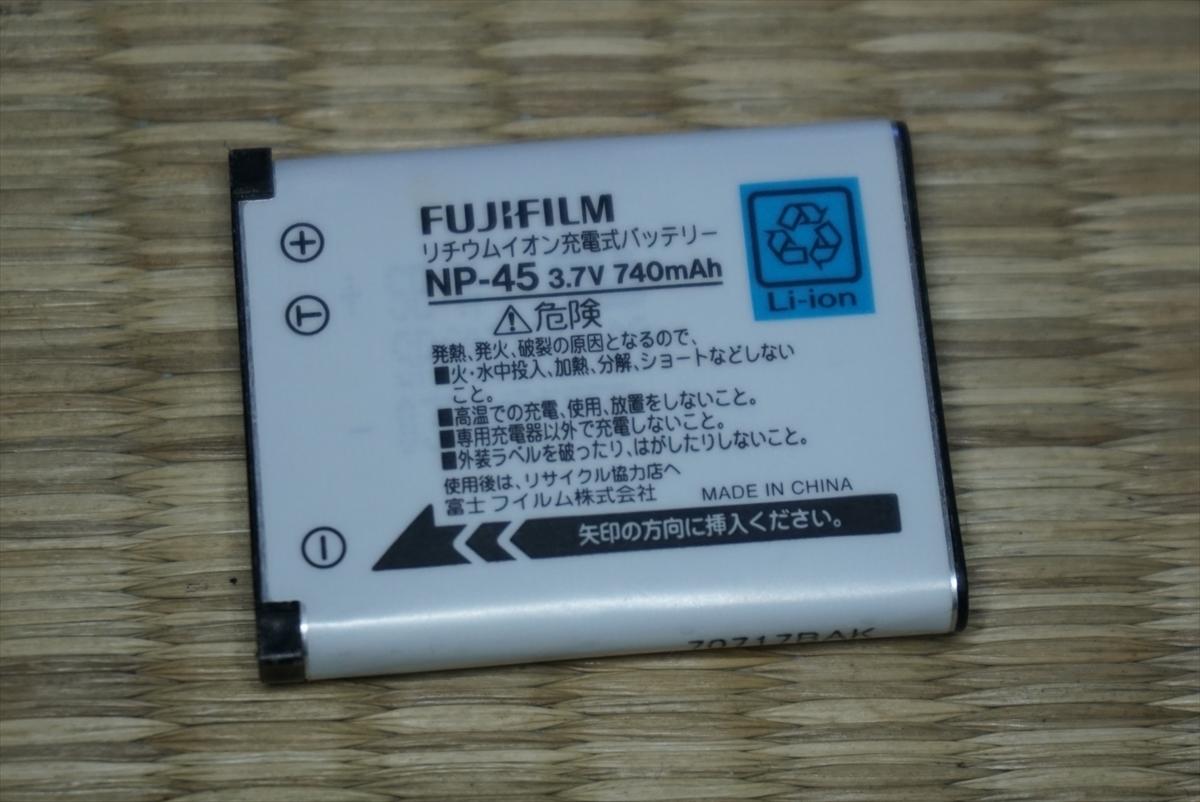 送料無料 FujiFilm 純正バッテリー NP-45_画像1