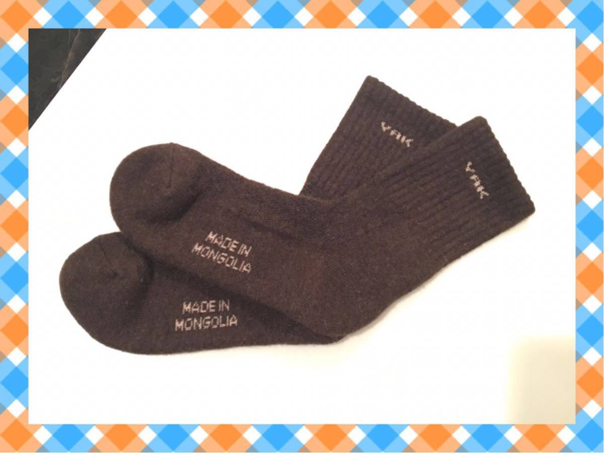 ☆☆モンゴル産 世界一暖かい靴下☆☆ウール90% 男女兼用