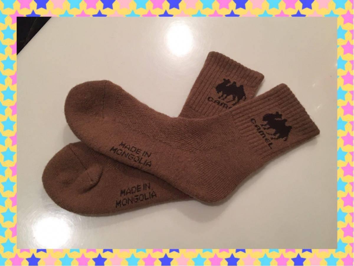 ☆☆モンゴル産 世界一暖かい靴下☆☆ウール90% 男女兼用_画像4